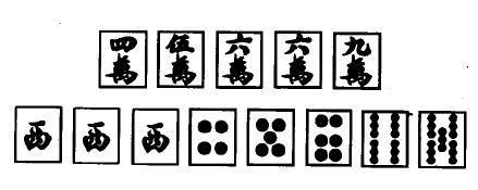 麻将大师教你怎么快速和牌的2个小技巧