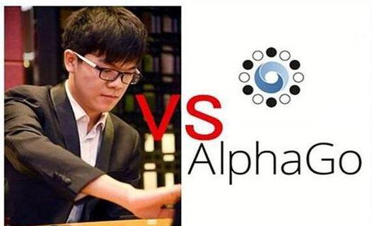 围棋人机大战-柯洁对阵AlphaGo