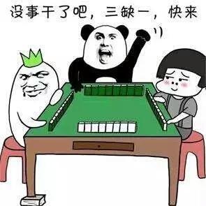 学会这些宜兴麻将技巧,妈妈再也不用担心我会输牌了