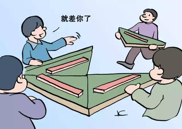 打麻将掌握这些个旧麻将技巧,让你学会可以控制住下家
