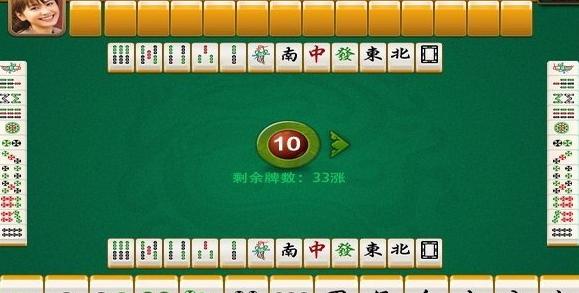重庆人夏日必玩的棋牌游戏之山城倒到胡