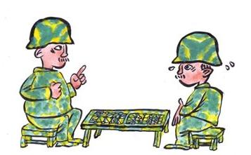 看四国军棋视频真的有用吗