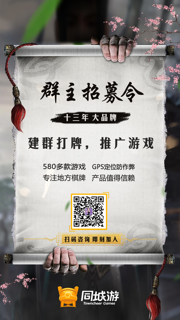 钱柜娱乐_昆山钱柜娱乐官网招群主,免费加盟,年入十万!