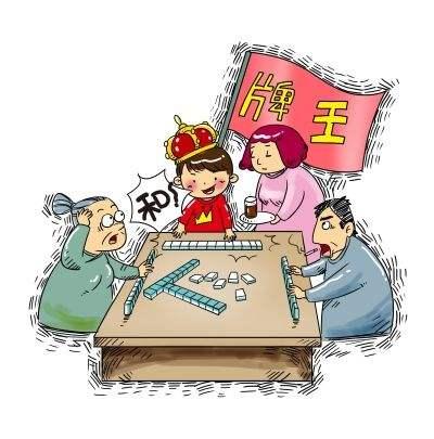 3个简单的上虞花麻将玩法技巧,让你不再输牌
