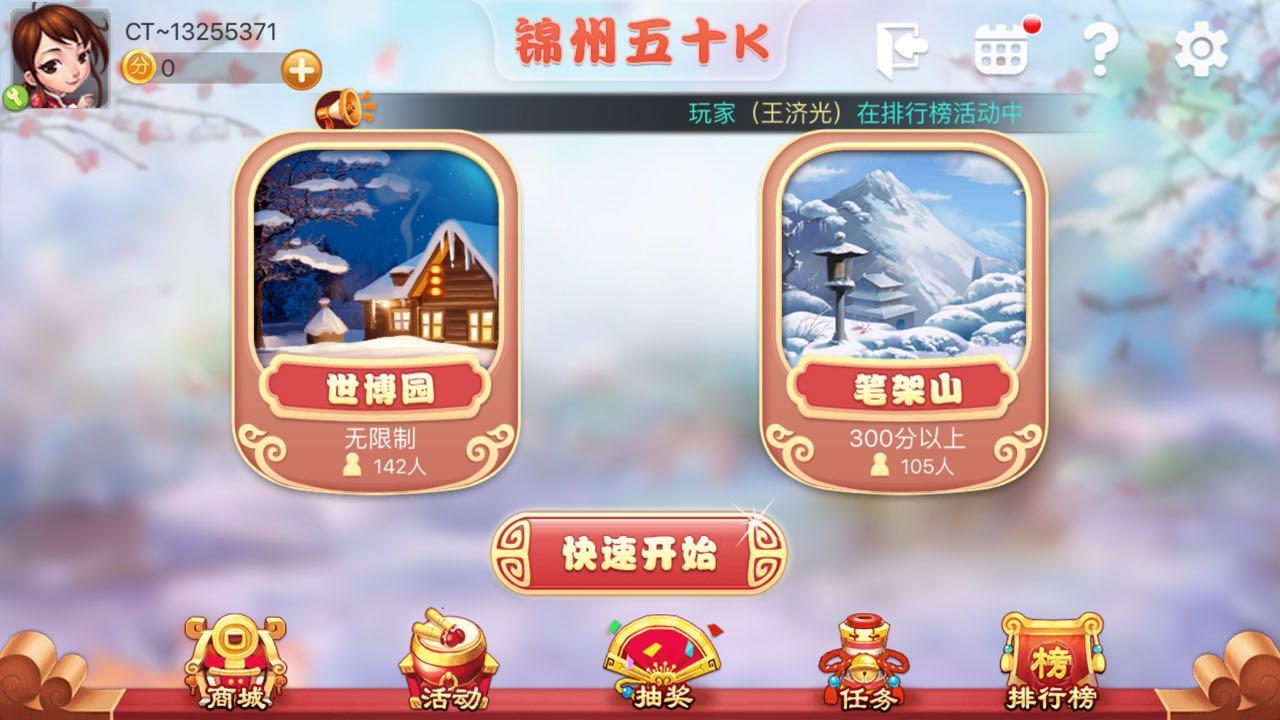 锦州五十k得技巧关注牌型很关键