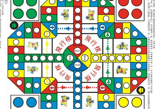 飞行棋怎么玩,配合和混战结合,在游戏中一决高下