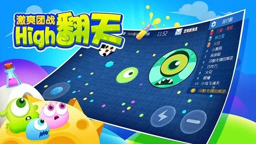 好玩又有趣的萌菌大作战手机版,你体验了吗?