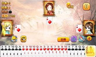 钱柜娱乐官网_沈阳414扑克钱柜娱乐怎么玩才能快速取胜?