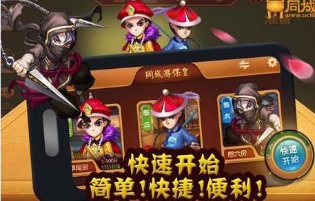同城游昌邑保皇游戏下载值得大家选择