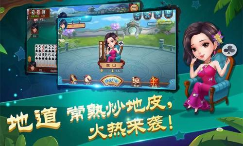 钱柜娱乐官网_炒地皮规则 新手们了解畅玩乐趣高