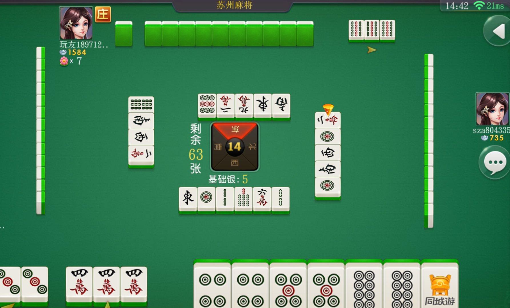 苏州麻将技巧十句口诀,玩家掌握方能赢