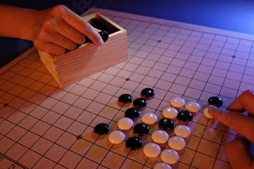 围棋游戏是这样玩儿的!