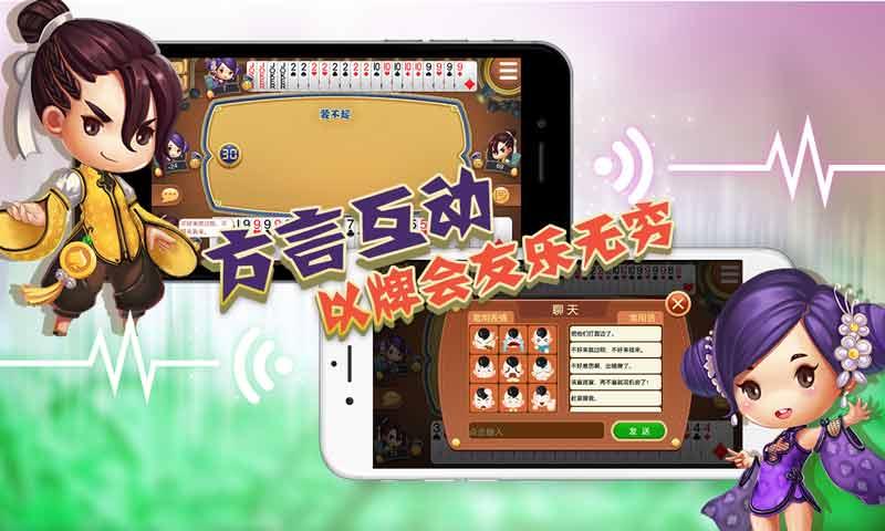 钱柜777【钱柜娱乐官网】_玩宁城打单子,要学会和其他牌友之间配合