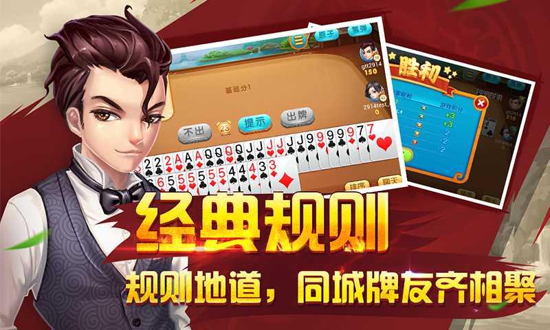 钱柜娱乐_原子扑克钱柜娱乐