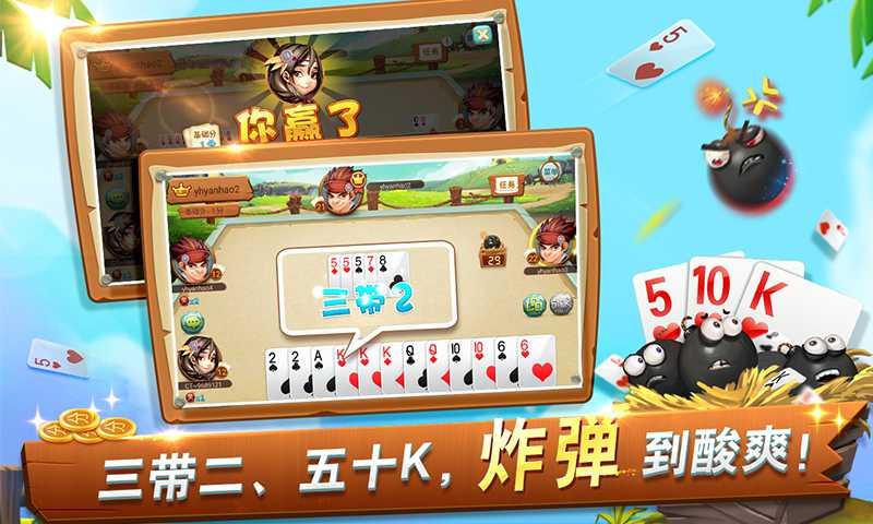 广丰510K,如何顶牌提升游戏胜算?
