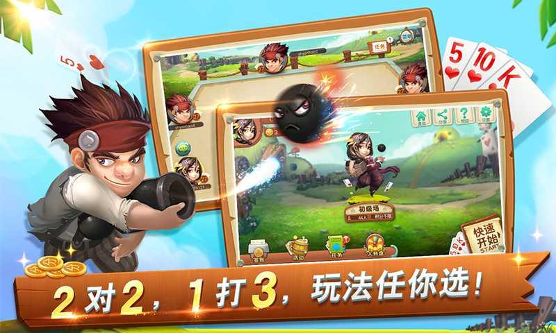 广丰510K游戏,巧用炸弹炸到酸爽