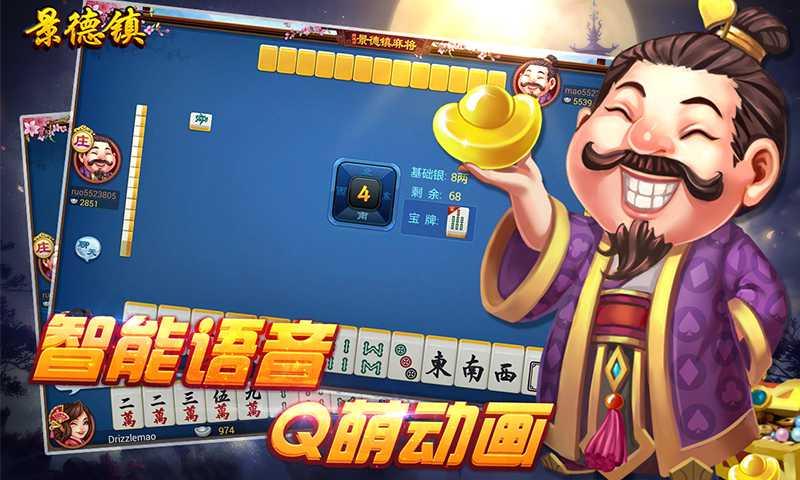 景德镇麻将,理清牌型是打牌的技巧之一