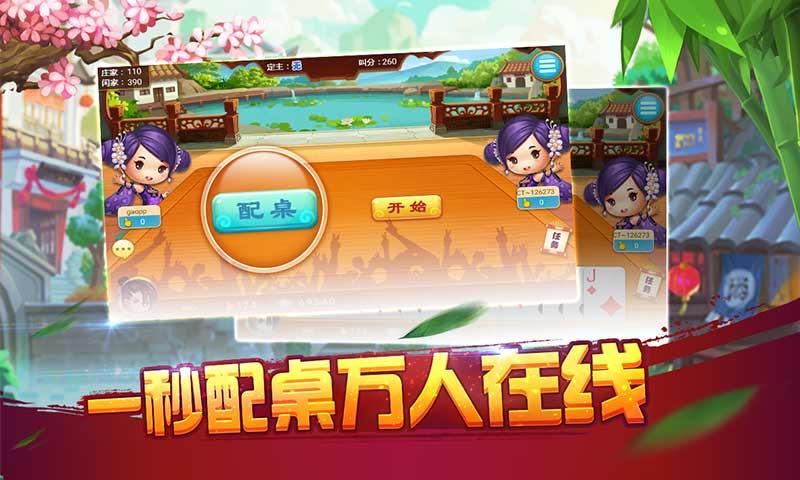 萍乡千分,同城游教大家如何提升游戏胜算