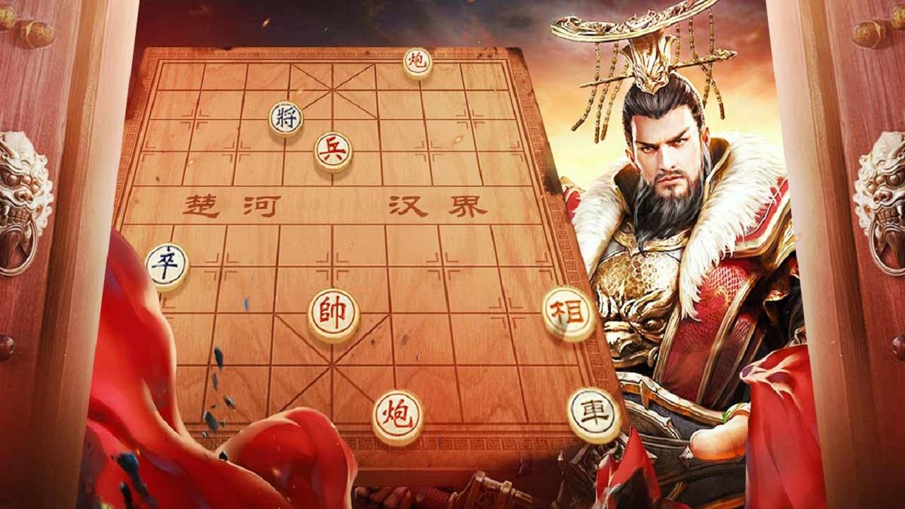 象棋棋谱,看懂棋谱才可以有更大赢面