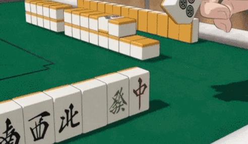 古田麻将怎么打金牌巧用停得广胡得顺