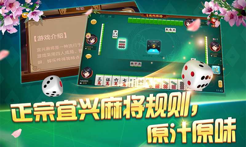 手机宜兴麻将在碰牌与开杠方面的技巧
