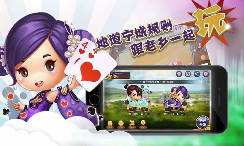 赤峰同城游宁城打弹子该掌握哪些技巧靠谱些?