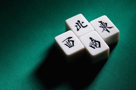 手机版宜兴麻将,记牌技巧让玩家更有获胜面