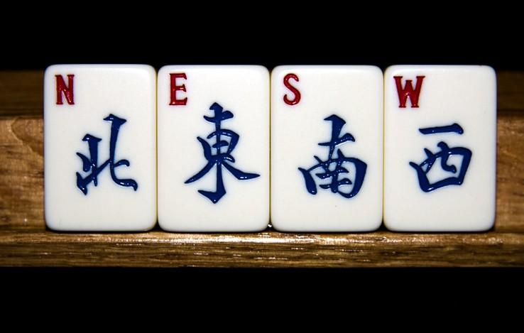 下载河池麻将,给你不一样的棋牌玩法