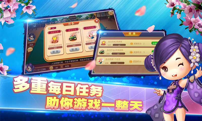 下载包红五来体验精彩刺激的扑克对战吧!