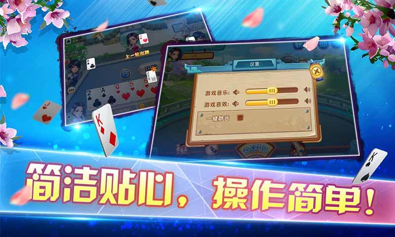 手机版包分游戏的出牌规则是什么?