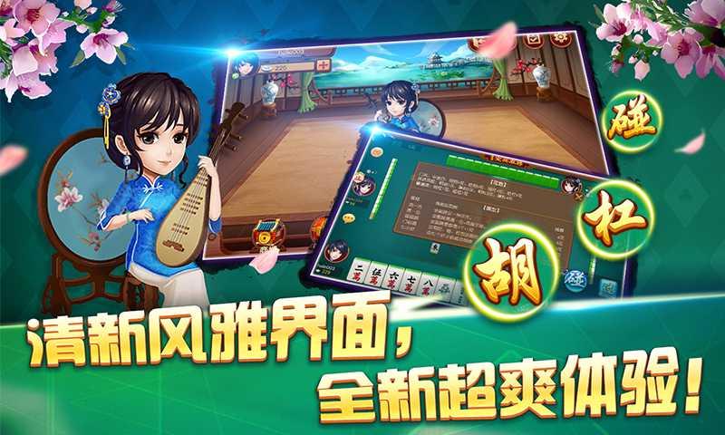 手机版宜兴麻将,一款竞技性十分强的棋牌游戏