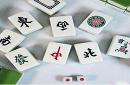 在同城游里打麻将老是输怎么办呢?