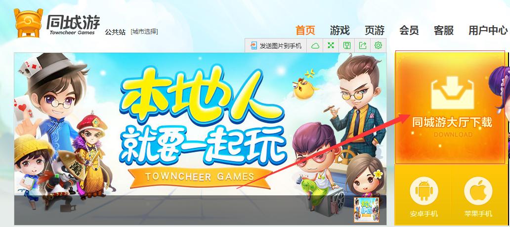 打大a游戏免费下载.png