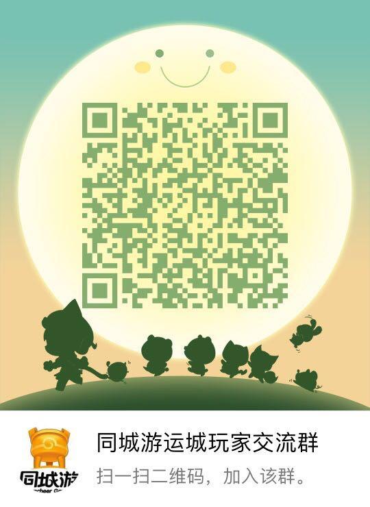 钱柜娱乐官网_老炮玩家QQ群.jpg