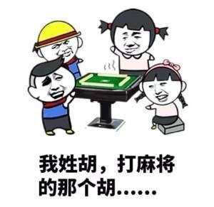 鹰潭麻将牌型的打法技巧