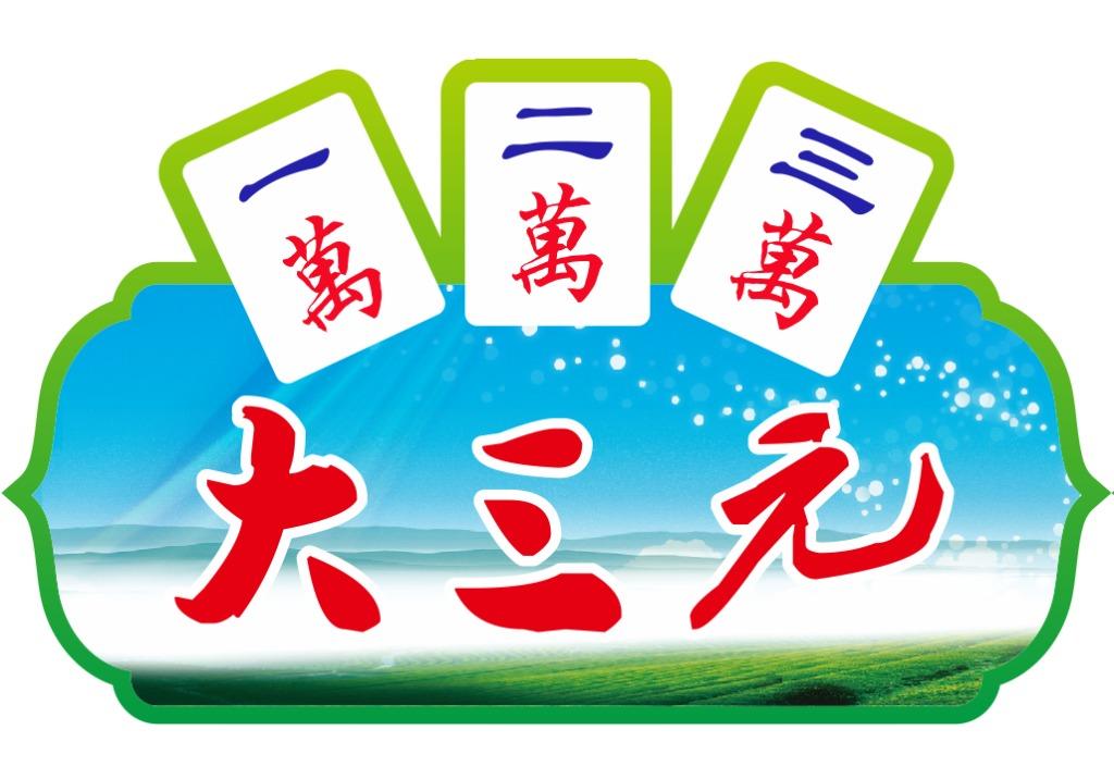 最新吴江附近麻将机转让的机会有吗