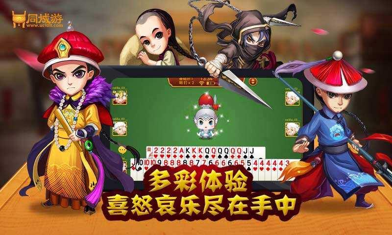 保皇扑克牌游戏怎么玩?教你玩保皇游戏