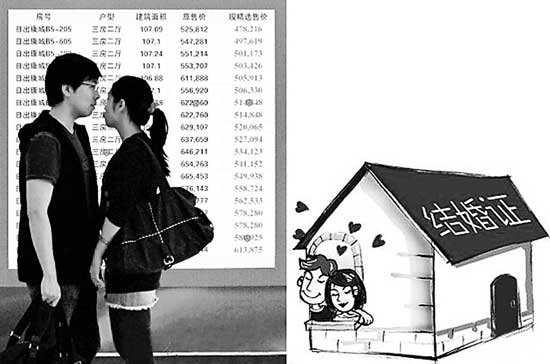 普通工薪兼职做罗松代理,25岁结婚买房不是梦