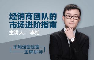 首期棋牌创业指导课全曝光3.png