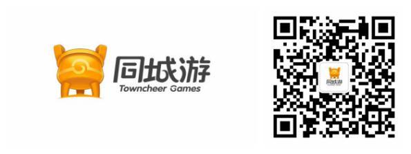 极光数据研究报告:同城游打开地方棋牌游戏市场突破口