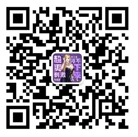 微信图片_20180109115718.png