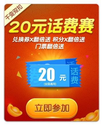钱柜娱乐官网_blob.png