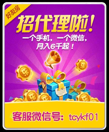钱柜777【钱柜娱乐官网】_积分版滚动图(360X435).png