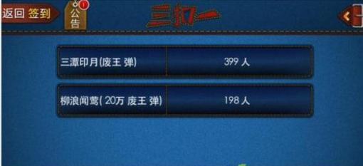 钱柜娱乐官网_三扣一.png