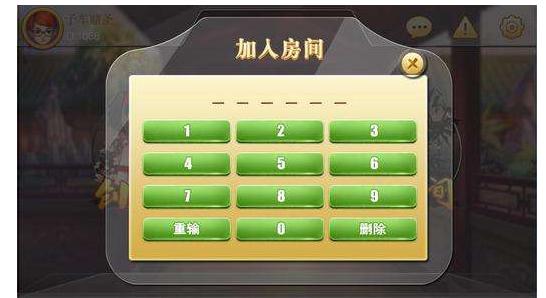 宁波麻将群.png