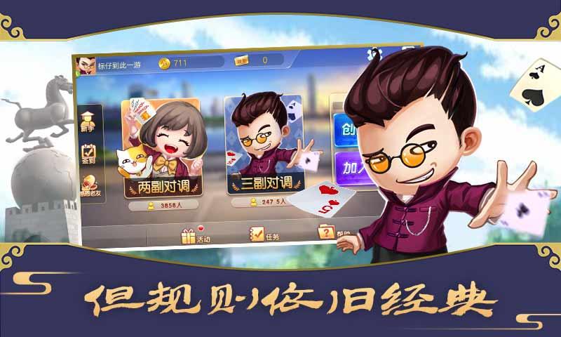 电竞外围菠菜app 2