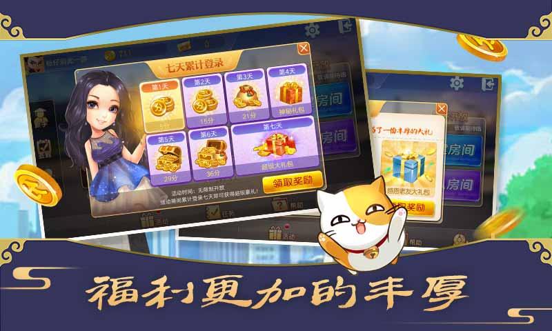 电竞外围菠菜app 1