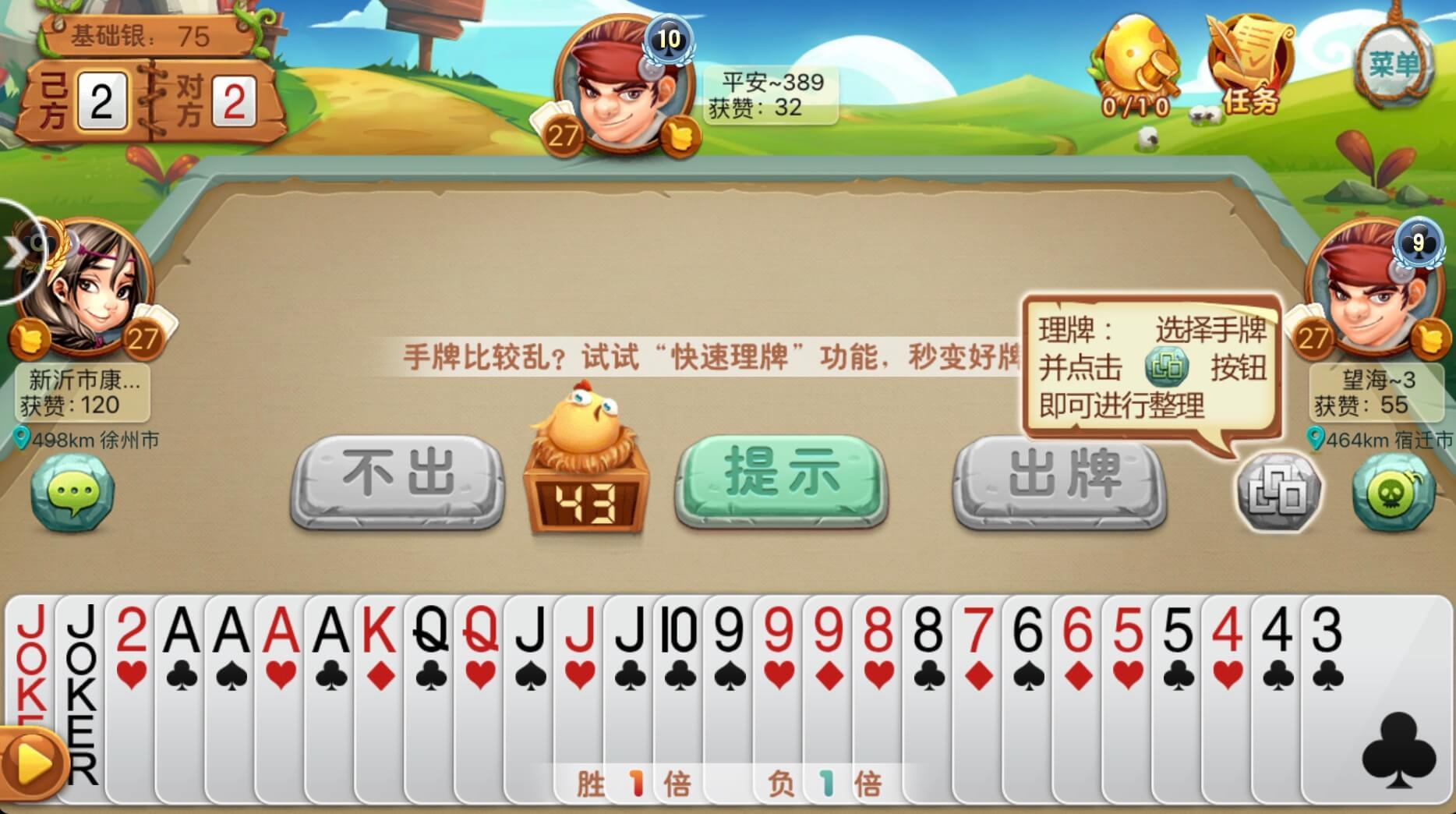 浙江十一选五走势图 3