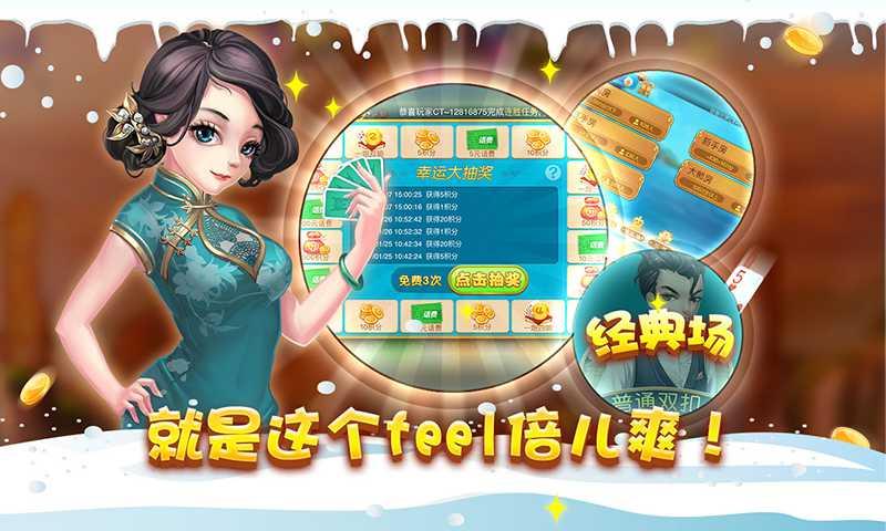 主流渠道-800X480-2 (2).jpg