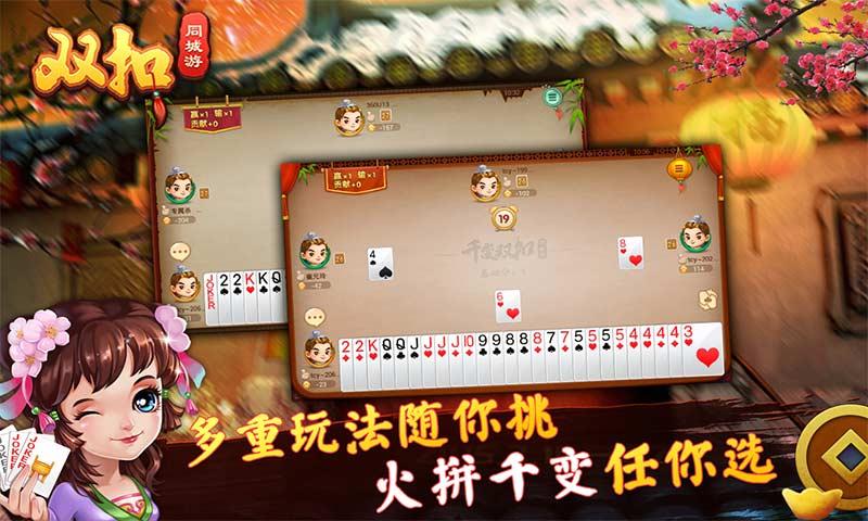 新浦京赌场 1
